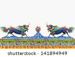 chinese dragon on the roof... | Shutterstock . vector #141894949