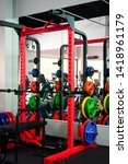 Rack Squat  Barbell And Weight...