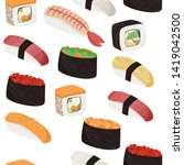 sushi pattern. japanese dishes... | Shutterstock .eps vector #1419042500