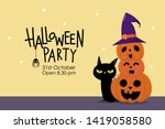 halloween party invitation card ... | Shutterstock .eps vector #1419058580