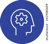 mental ability comprehension... | Shutterstock .eps vector #1419080609
