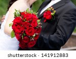 newly married couple   wedding... | Shutterstock . vector #141912883