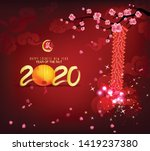 happy chinese new year 2020... | Shutterstock .eps vector #1419237380