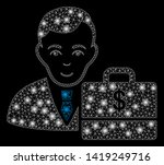 bright mesh dollar accounter... | Shutterstock .eps vector #1419249716
