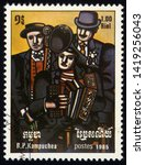 "Small photo of SINGAPORE - JUNE 9, 2019: A stamp printed Cambodia shows ""Three Musicians"", Fernand Leger, circa 1985"
