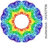 Rainbow Kaleidoscope Vector...