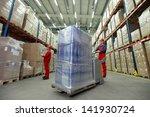 Warehousing   Management Of Th...