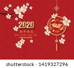 happy chinese new year 2020... | Shutterstock .eps vector #1419327296