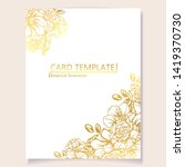 romantic wedding invitation... | Shutterstock . vector #1419370730