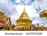 golden pagoda wat phra that doi ... | Shutterstock . vector #141937630