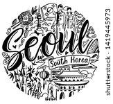 seoul banner  illustration.... | Shutterstock . vector #1419445973
