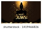 thai alphabet text   tomorrow... | Shutterstock .eps vector #1419466826