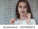 attractive young woman in... | Shutterstock . vector #1419482873