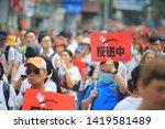 hong kong  june 9 2019  the... | Shutterstock . vector #1419581489
