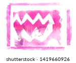 multilayered abstract acrylic... | Shutterstock . vector #1419660926