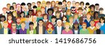 Vector Illustration Of People...