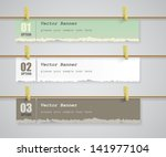old torn paper  a set of vector ... | Shutterstock .eps vector #141977104