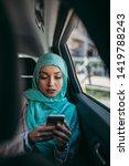 beautiful muslim arabian woman... | Shutterstock . vector #1419788243