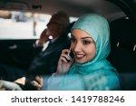 beautiful muslim arabian woman... | Shutterstock . vector #1419788246