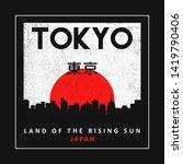 tokyo  japan typography... | Shutterstock .eps vector #1419790406