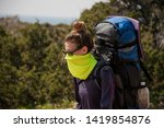 girl standing with a hiking... | Shutterstock . vector #1419854876