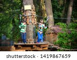two little boys playing... | Shutterstock . vector #1419867659