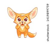 amazed fennec fox with paws on... | Shutterstock .eps vector #1419899759