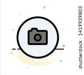 camera  image  basic  ui...