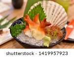 japanese traditionally food ... | Shutterstock . vector #1419957923