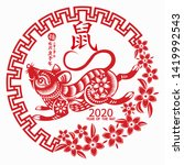 chinese zodiac sign year of rat ... | Shutterstock .eps vector #1419992543