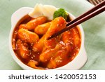 korean spicy food on a plate | Shutterstock . vector #1420052153