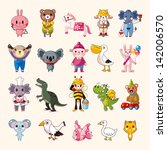 set of animal icons | Shutterstock .eps vector #142006570