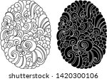 japanese wave and cloud... | Shutterstock .eps vector #1420300106