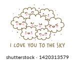 group of cute cartoon clouds... | Shutterstock .eps vector #1420313579