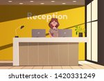 reception desk. cartoon vector... | Shutterstock .eps vector #1420331249