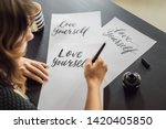 Love Yourself. Calligrapher...