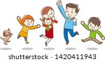 happy young family. vector... | Shutterstock .eps vector #1420411943