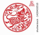 happy chinese new year 2020...   Shutterstock .eps vector #1420433510