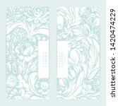 hand drawn floral vertical... | Shutterstock .eps vector #1420474229