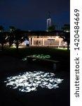 jakarta  indonesia   may 16 ... | Shutterstock . vector #1420484669