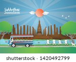 abstract background with bus in ... | Shutterstock .eps vector #1420492799