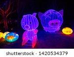 tangshan city   february 8 ... | Shutterstock . vector #1420534379