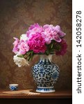 Постер, плакат: Still life with peonies