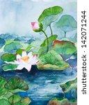Lotus ' Watercolor Painting