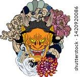japanese demon's mask tattoo... | Shutterstock .eps vector #1420920086