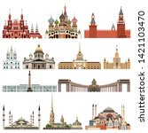 vector collection of detailed... | Shutterstock .eps vector #1421103470