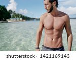 tropical vacation. relaxed...   Shutterstock . vector #1421169143