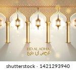eid al adha cover  mubarak... | Shutterstock .eps vector #1421293940