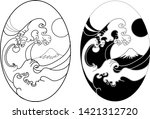 fuji mountain in circle... | Shutterstock .eps vector #1421312720