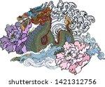 hand drawn dragon tattoo ... | Shutterstock .eps vector #1421312756